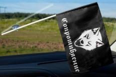 Флажок в машину «Сопротивление» фото