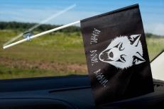Флажок в машину «Ведай, Воюй, Владей» фото