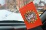 Флаг ВЧК Дзержинский