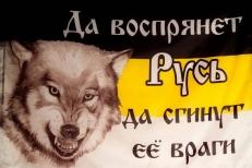 "Имперский флаг ""Да воспрянет Русь"" фото"