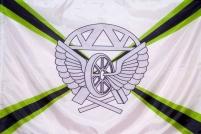 """Флаг """"Железнодорожные Войска"""""""