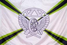 """Флаг """"Железнодорожные Войска"""" фото"""