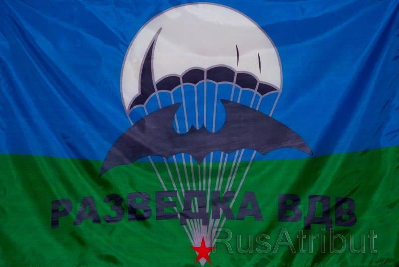 флаг вдв фото россии