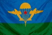 """Флаг """"ВДВ СССР"""""""