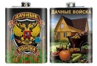 """Фляжка """"Дачные Войска"""""""