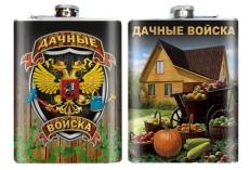 """Фляжка """"Дачные Войска"""" фото"""