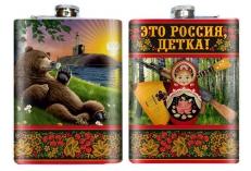 """Фляжка """"Это Россия, детка"""" фото"""