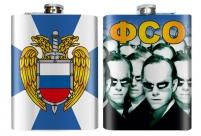 Фляжка «ФСО России»