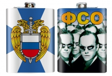 Фляжка «ФСО России» фото