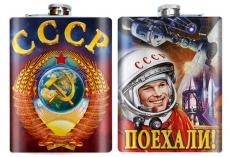 "Фляжка ""Гагарин"" фото"