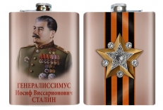 """Фляжка """"Генералиссимус Сталин"""" фото"""