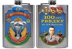 Фляжка к 100-летней годовщине РВВДКУ фото