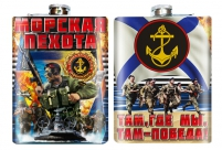 "Фляжка ""Морская Пехота РФ"""