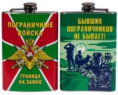 """Фляжка """"Пограничные войска"""" фото"""
