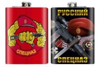 Фляжка «Русский Спецназ»