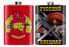 Фляжка «Русский Спецназ» фото