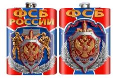 Фляжка ФСБ России на юбилей фото