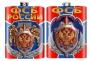 Фляжка ФСБ России на юбилей