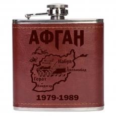 """Подарочная фляжка для алкоголя с теснением """"Афган""""  фото"""