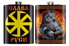 Фляжка «Волк Коловорот» фото