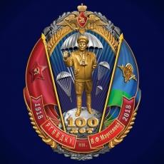 """Фрачник """"100 лет РВВДКУ им. В. Ф. Маргелова"""" фото"""