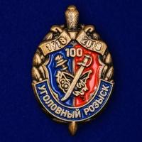 "Фрачник ""100 лет Уголовному розыску"""
