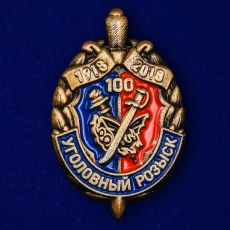"Фрачник ""100 лет Уголовному розыску"" фото"