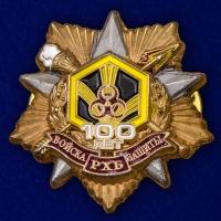 """Фрачник """"100 лет Войскам РХБЗ"""""""