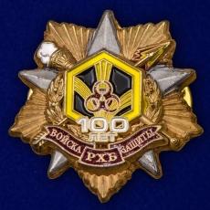 """Фрачник """"100 лет Войскам РХБЗ""""  фото"""