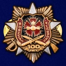 """Фрачник """"100-летие Военной разведки"""" фото"""
