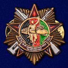 """Фрачник """"30 лет вывода Советских войск из Афганистана""""  фото"""