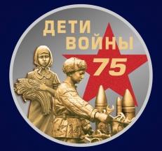 Фрачник «Дети войны» на 75 лет Победы фото