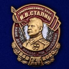 Фрачник «Генералиссимус СССР И.В. Сталин»  фото