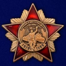 Фрачник к 30-летию вывода Советских войск из Афганистана фото