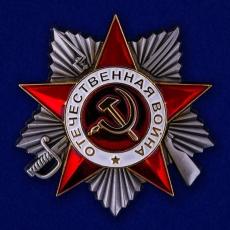 """Фрачный знак """"Орден Отечественной войны 2 степени"""" фото"""