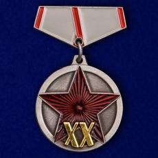 "Фрачник ""20 лет РККА"" фото"
