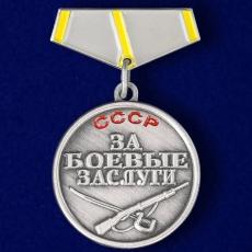 "Фрачник медали ""За боевые заслуги""  фото"