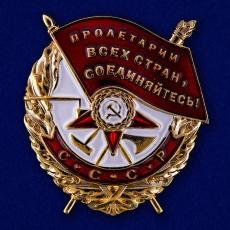 """Нагрудный знак """"Орден Красного Знамени"""" фото"""