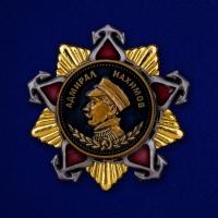 Мини-копия ордена Нахимова 1 степени