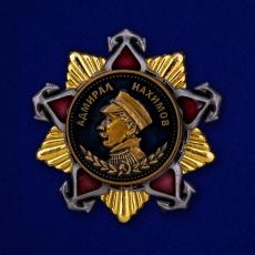 Мини-копия ордена Нахимова 1 степени  фото