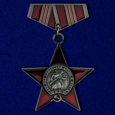 """Фрачник ордена """"100 лет Советской армии и флота"""" фото"""
