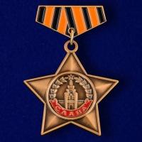 Фрачник ордена Славы