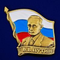 """Подарок патриотам - фрачник  """"В. Путин"""""""
