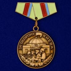 "Фрачник ""За оборону Киева""  фото"