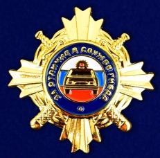 "Фрачный значок ГИБДД  ""За отличие в службе"" фото"