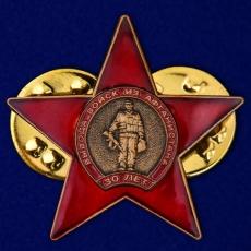 """Фрачник знака """"30 лет вывода войск из Афганистана""""  фото"""