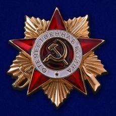 """Фрачный знак """"Орден ВОВ 1 степени"""" фото"""