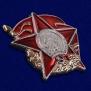 """Знак """"100 лет Красной Армии"""""""