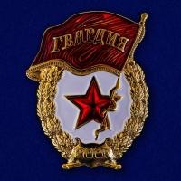 "Сувенирный значок ""Гвардейский"""