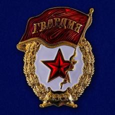 """Сувенирный значок """"Гвардейский"""" фото"""